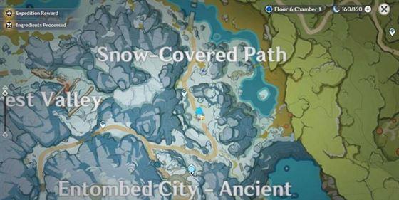 Расположение первого осколка на карте (Изображение через ZafrostPet)