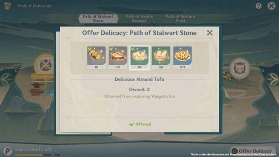 Предложение еды для любителей в Trail of Delicacies (Изображение через miHoYo)