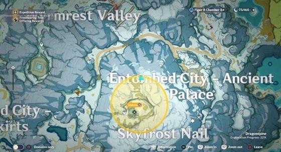 Расположение второго Алого кварца на карте (Изображение с Gamers Heroes, Youtube)