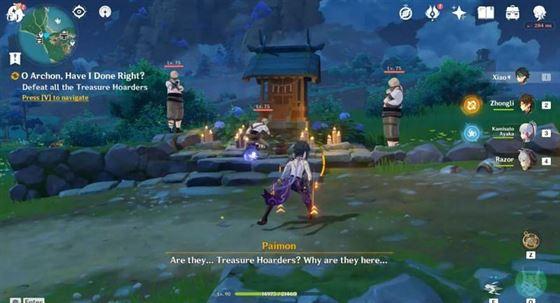 Победите сокровищниц, чтобы прогрессировать (Изображение с Genshin Impact)