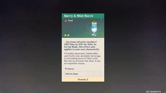 Berry & Mint Burst (Изображение предоставлено Genshin Impact)