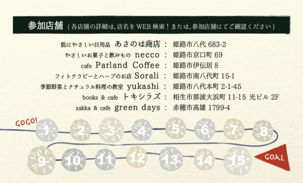 2015にんじんカード Back