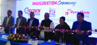 18th Textech Bangladesh 2017