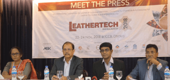 Leathertech 2018 is Going to Open