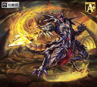 オセロニア [漆黒の竜騎士]サルカン