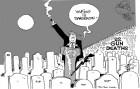 donald-trump-vaping-gun-deaths-nra