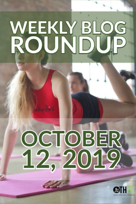 Today we are starting a new weekly feature, a roundup of some of our favorite blog posts from the week. We follow so many great bloggers, fitness experts, nutrition gurus, and all-around awesome people, that we want to share that goodness with you.