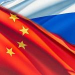 The Unlikely Prospect of Long-Term Sino-Russian Cooperation:  Points of Divergence in the Emerging Security Environment