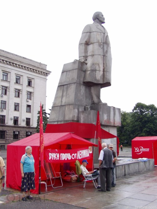 5.-Паямтник-Ленину-на-Куликовом-поле