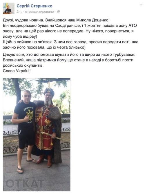 -hiTZvdOhCc