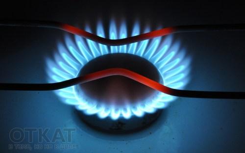 gaz_tarif_finance