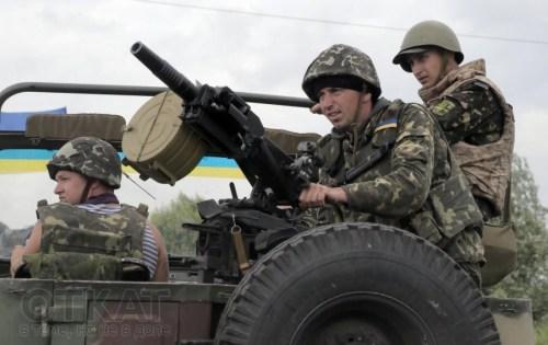 ukrajinska-vojska-slavjansk-foto-ap-1401783535-508675