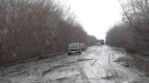 Разбитые дороги