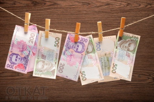 Ukrainian grivna notes Hanging on Rope with Clothespins