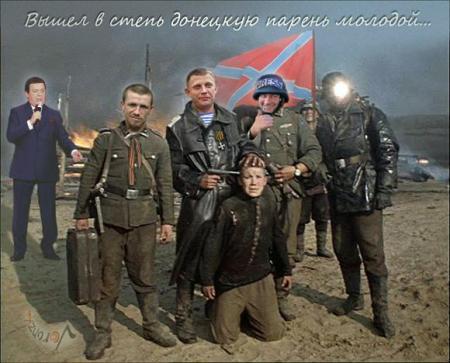 ДНР_ЛНР