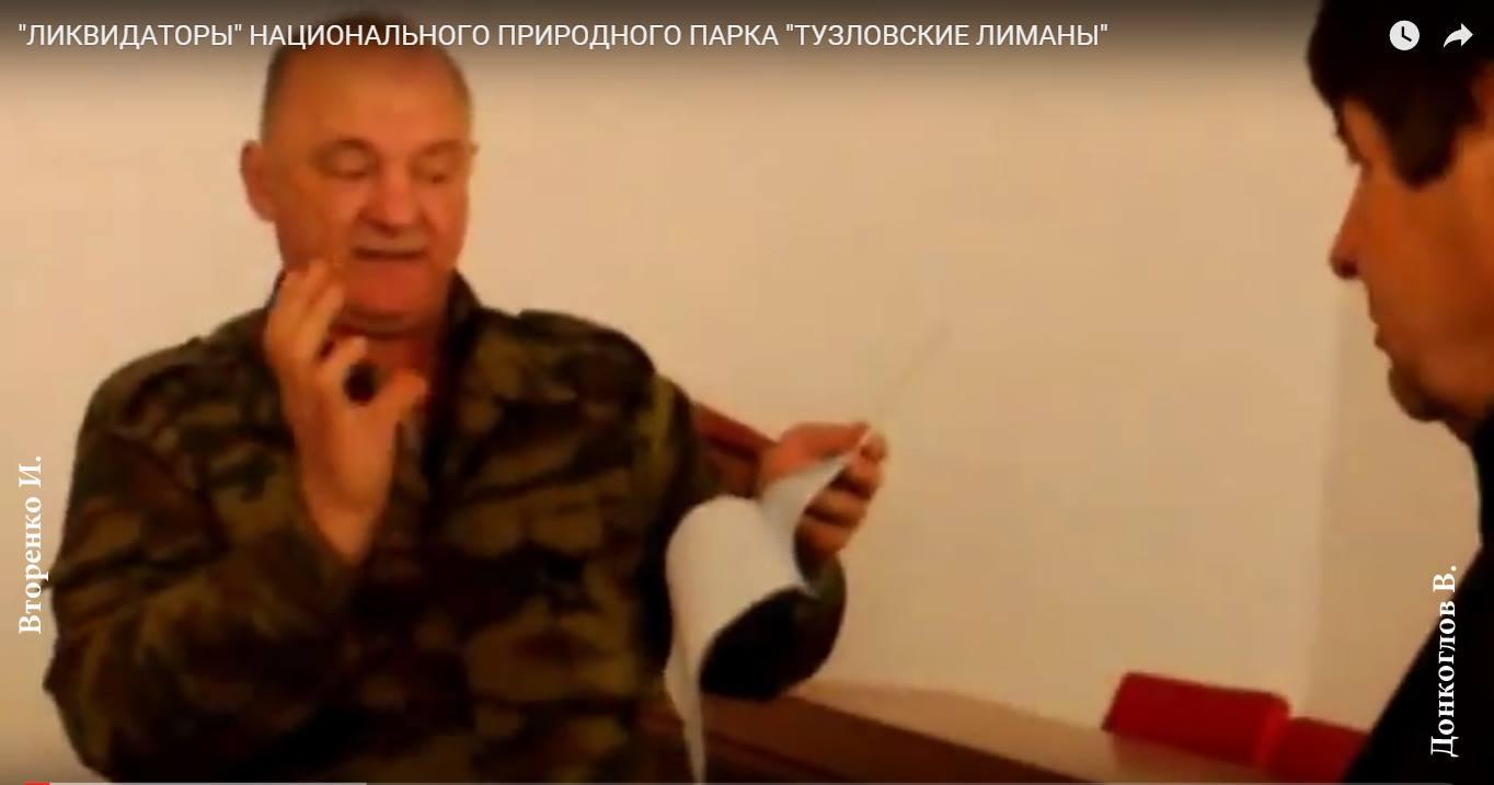 русев11