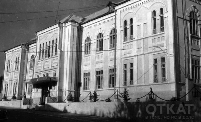 Здание Управления Дунайского пароходства в советское время