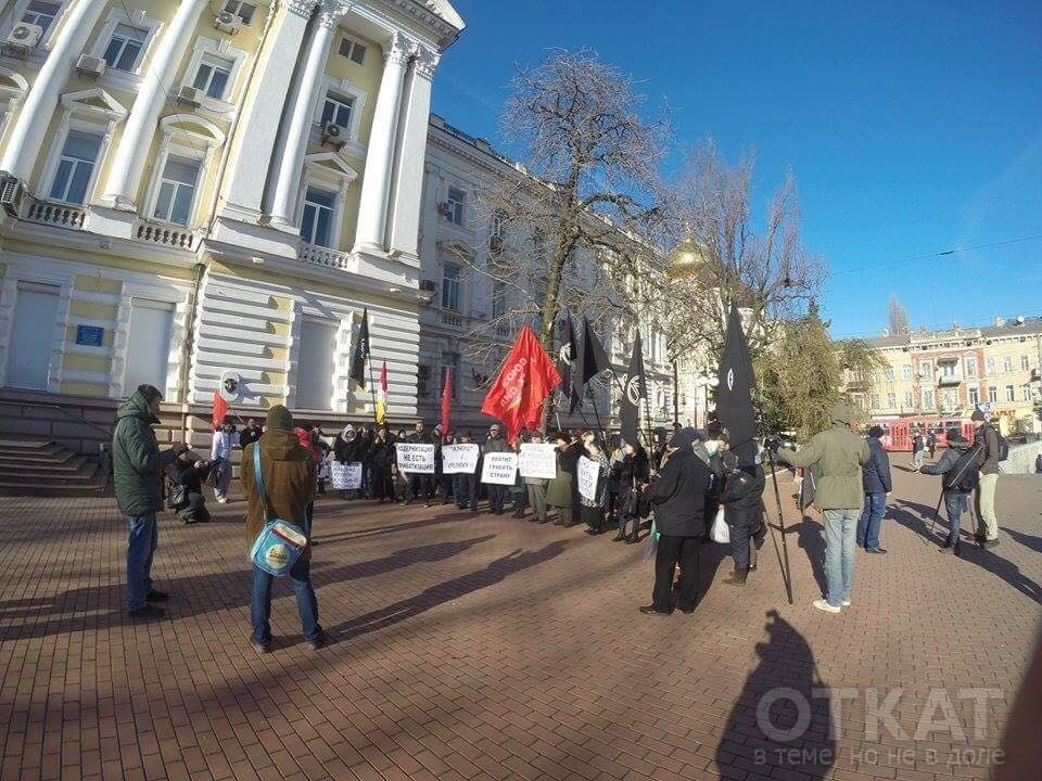 Союз левых сил Азарова