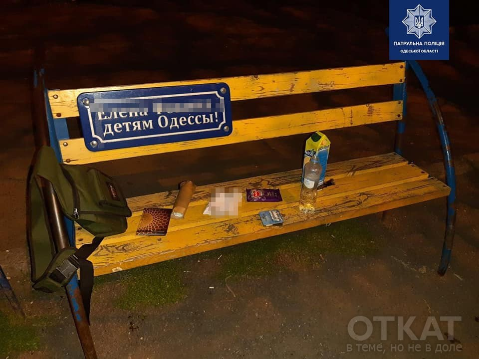 Одеські патрульні відмовилися від хабара