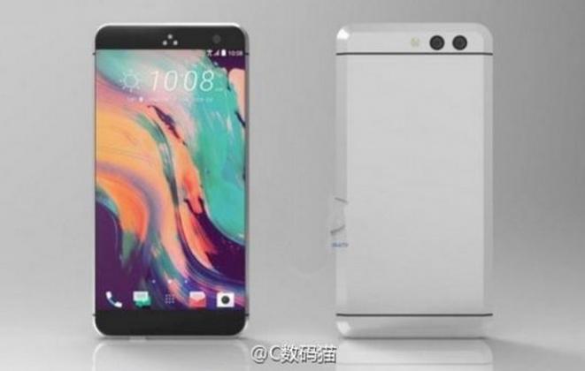 HTC 11 telefon stiže sa 8 GB radne memorije