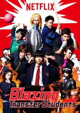 When Will 'Blazing Transfer Students' Season 2 Be Streaming on Netflix?