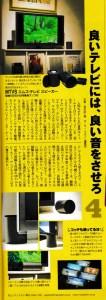mono-magazine-mtvs_only