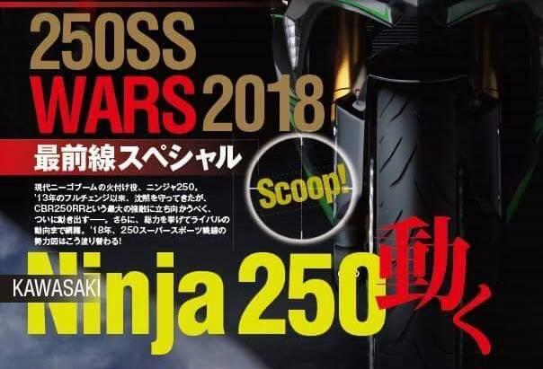 Foto Kawasaki Ninja 250 terbaru, Perang 250cc di tahun 2018