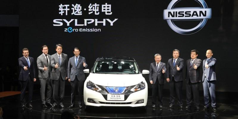 Nissan Sylphy Zero Emission Strategi M.O.V.E 2022