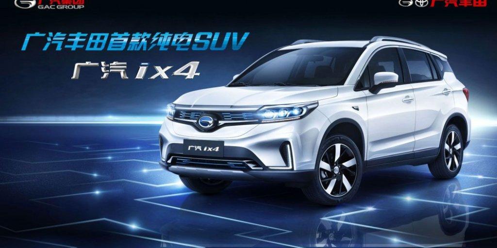 GAC ix4, Langkah Toyota ke New Energy Vehicle