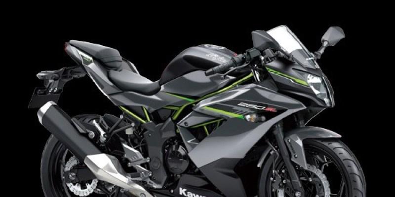 Kawasaki Ninja 250SL Terbaru Dijual Lebih Murah dari Honda CBR150R