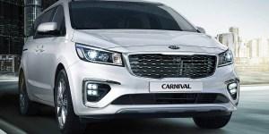 KIA Siapkan Carnival Terbaru di India Auto Expo 2020