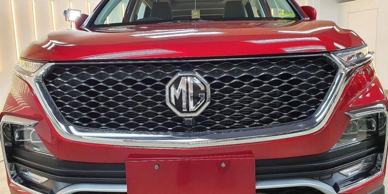 Morris Garage Ikut Ramaikan Pasar Mobil Indonesia Tahun Ini