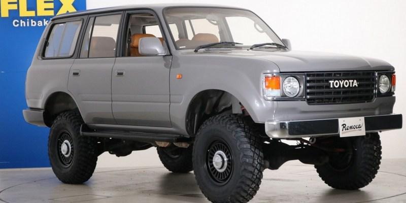 """Toyota Land Cruiser """"Wonder"""", Bodi Sasis Seri 80 Dengan Muka Seri 60"""