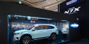 Mobil Konsep N7X Hadir Untuk Pertama Kalinya di Kota Surabaya