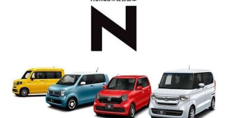 """Penjualan Kumulatif Mini Honda """"N"""" Series Capai 3 Juta Unit Di Jepang"""