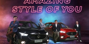 New MG ZS Meluncur, Tawarkan Desain Baru Yang Atraktif