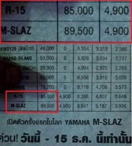 price-list-m-slaz