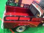 Huadian SAPI 1.2 Red Bak