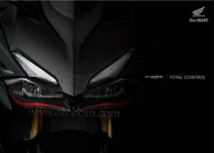 Depan teaser Honda All New CBR250RR