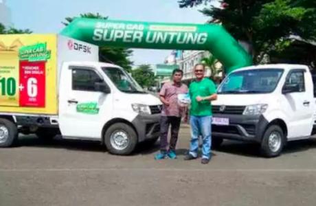 DFSK Super Cab Dijamin Tangguh Dan Bertenaga