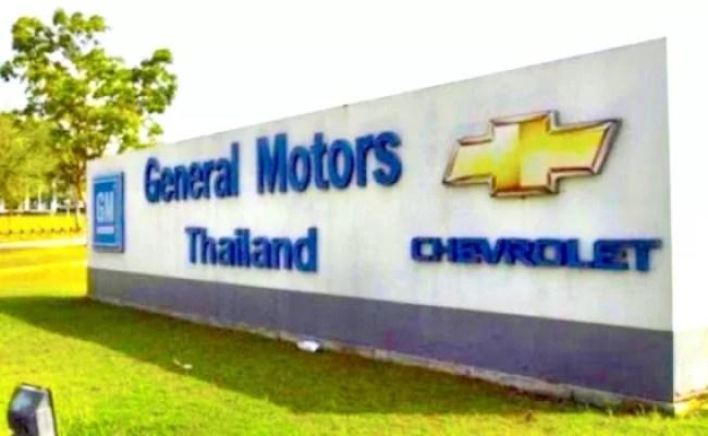 Pabrik GM Di Thailand Akan Dijual