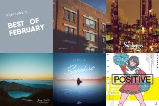best-of-february