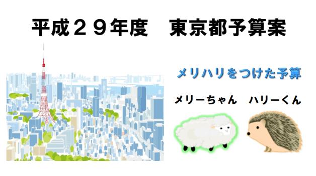 2017-01-26 (7)