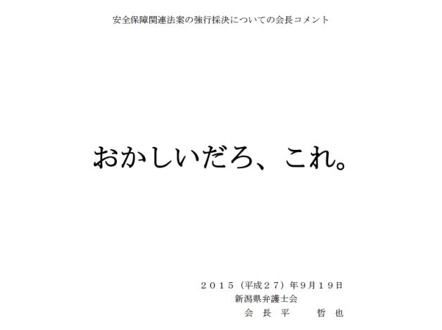 スクリーンショット 2015-09-20 19.06.45