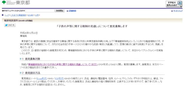 スクリーンショット 2015-01-11 15.25.02 (2)