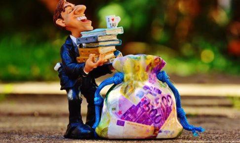 ふるさと納税イメージ