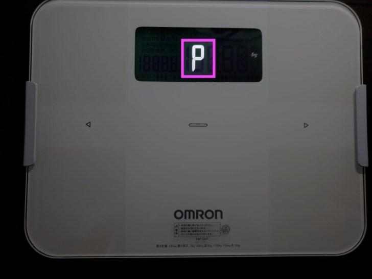 オムロンHBF-256T03