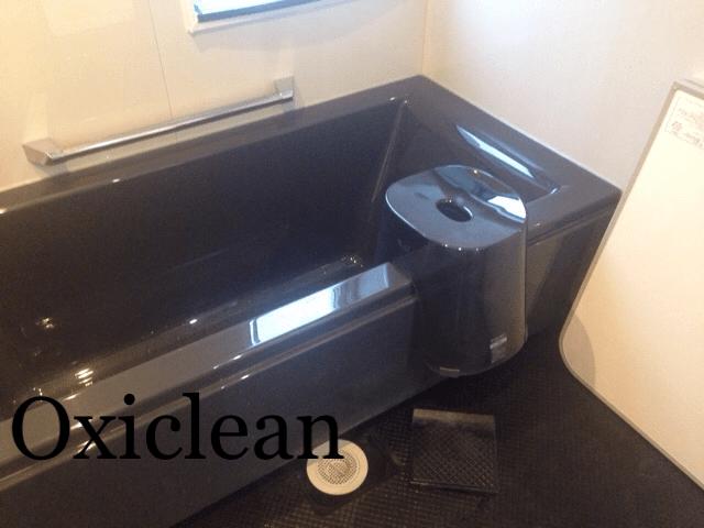 コストコオキシクリーンでお風呂の床のお掃除