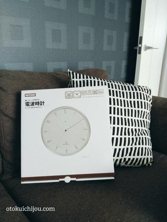 ニトリ壁掛け時計