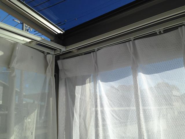 サンルームのカーテンレール